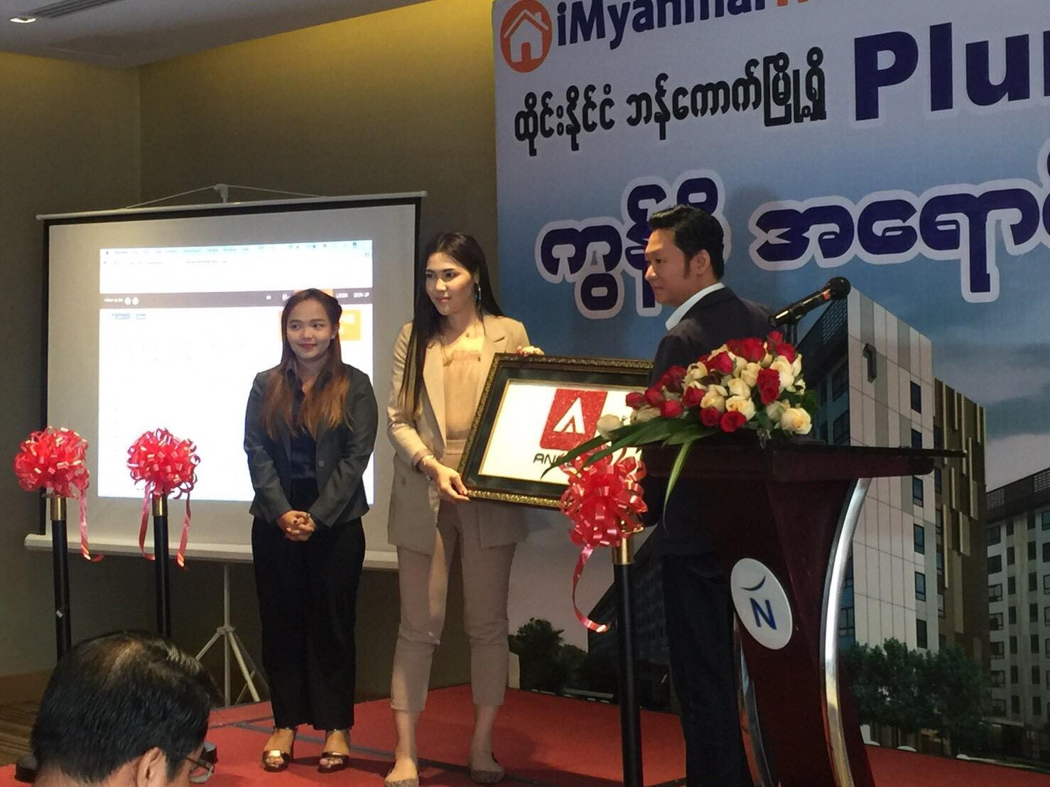 From the Launching Ceremony of Bangkok Based Plum Condo Phohol 89 in Myanmar