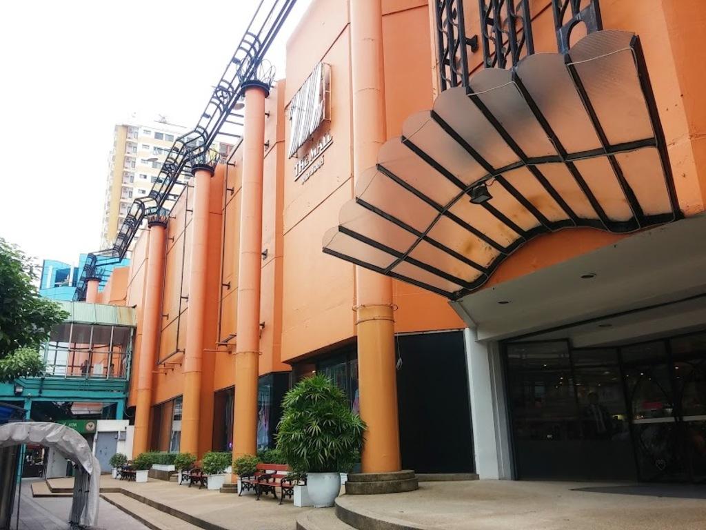 The Mall Ramkhamhaeng